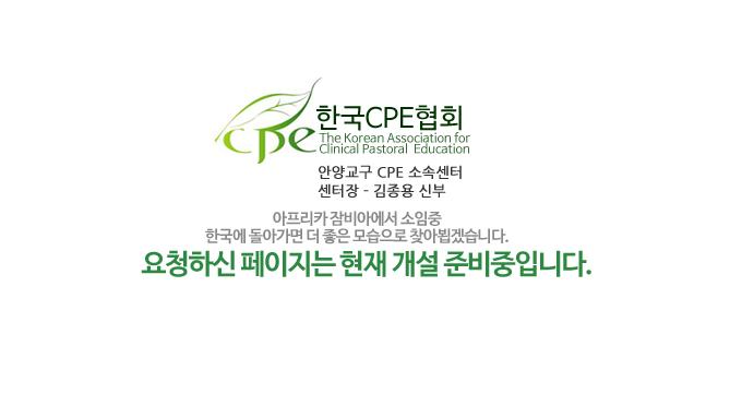 introductioncenter2-4_1_01.png